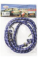 Резинка багажная для фиксации грузов с крючками 1м