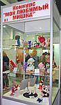 Міжнародний салон авторської ляльки та Тедді «Модна лялька», фото 3