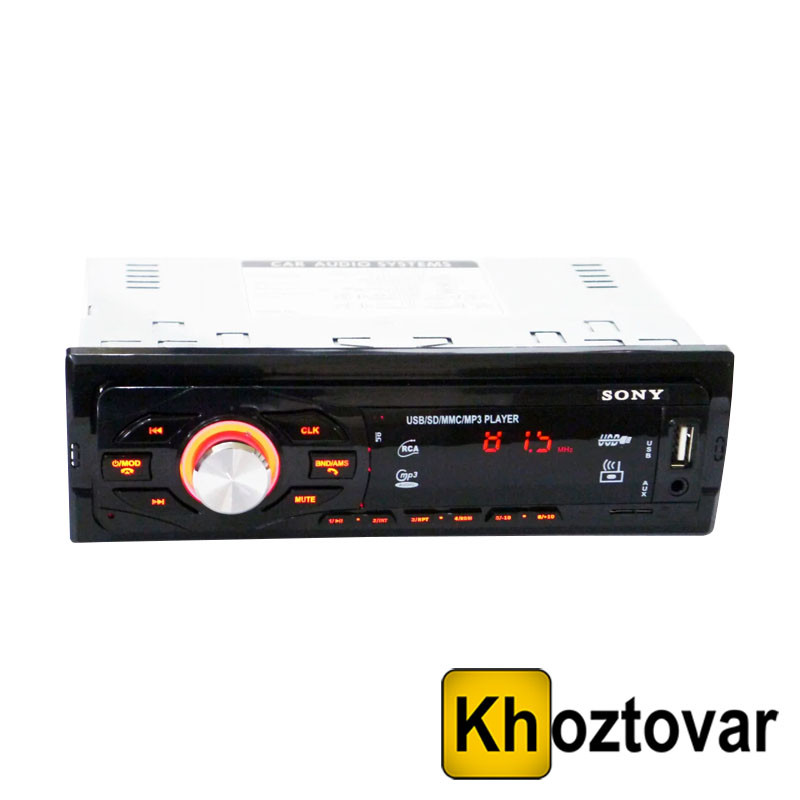 Автомагнитола Sony 8226BT ISO