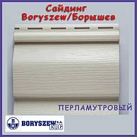 Сайдинг виниловый Boryszew / Борышев - перламутр! Польша, панель 3,6м х 0,23.Гарантия 25 лет. Фасадный сайдинг