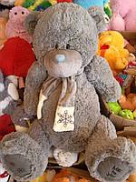 Плюшевый мишка (медведь) Тедди 70см - в сидячем положении, ТМ Масяня