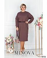 Повседневное трикотажное платье с разрезами по бокам (размеры 50-60), фото 1