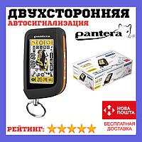Автосигнализация PANTERA SPX-2RS с сиреной, фото 1