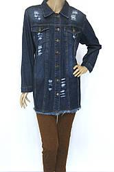 Жіночий  джинсовий плащ  напівбатал
