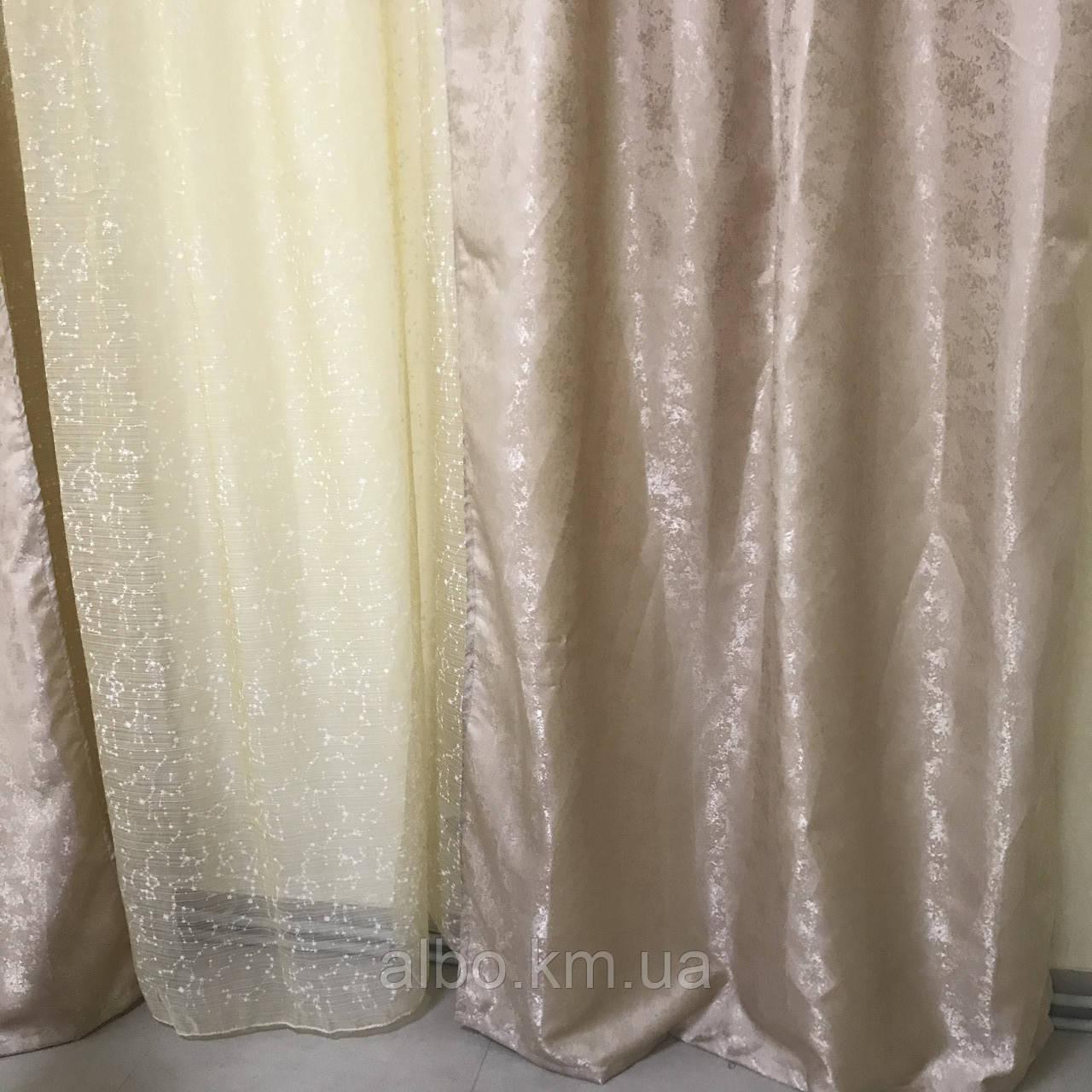 Шторы тюли в зал кабинет спальню, жаккардовые шторы для офиса дома квартиры, шторы из жаккарда в спальню зал