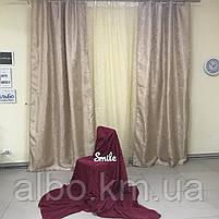 Шторы тюли в зал кабинет спальню, жаккардовые шторы для офиса дома квартиры, шторы из жаккарда в спальню зал, фото 2