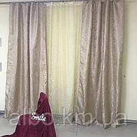 Шторы с тюлью 150x270 cm (2 шт) ALBO Бежевые (SHT-160-3), фото 6