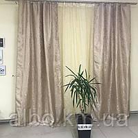 Шторы тюли в зал кабинет спальню, жаккардовые шторы для офиса дома квартиры, шторы из жаккарда в спальню зал, фото 7