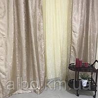 Шторы тюли в зал кабинет спальню, жаккардовые шторы для офиса дома квартиры, шторы из жаккарда в спальню зал, фото 8