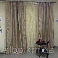 Шторы тюли в зал кабинет спальню, жаккардовые шторы для офиса дома квартиры, шторы из жаккарда в спальню зал, фото 4