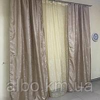 Шторы тюли в зал кабинет спальню, жаккардовые шторы для офиса дома квартиры, шторы из жаккарда в спальню зал, фото 9