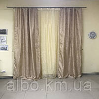 Шторы с тюлью 150x270 cm (2 шт) ALBO Бежевые (SHT-160-3), фото 10