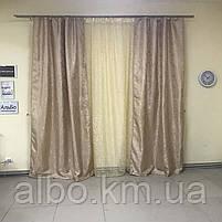 Шторы тюли в зал кабинет спальню, жаккардовые шторы для офиса дома квартиры, шторы из жаккарда в спальню зал, фото 10