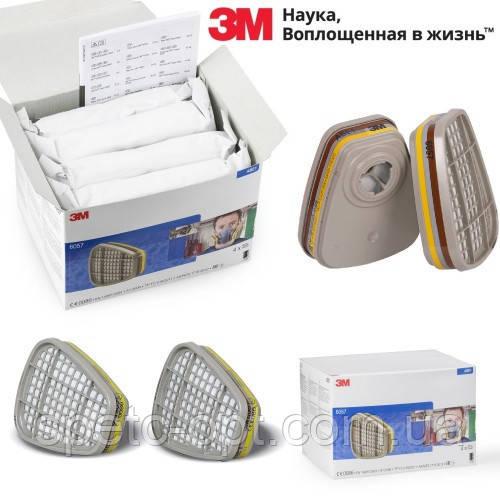 Фильтр 3М 6057 от органических и неорганических кислых газов (класс защиты АВЕ1)