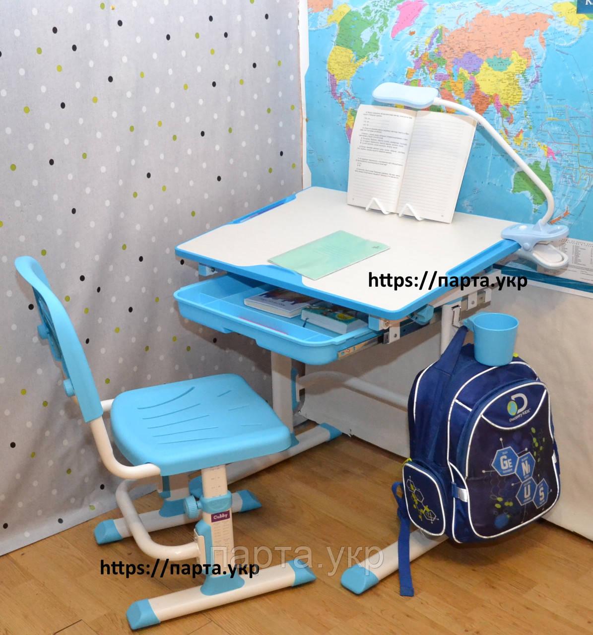 Растущая детская парта со стульчиком Cubby + настольная лампа + подставка
