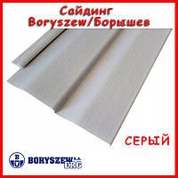 Сайдинг виниловый Boryszew / Борышев - серый! Польша, панель 3,6м х 0,23.Гарантия 25 лет. Фасадный сайдинг