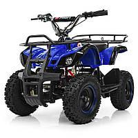 Детский квадроцикл «PROFI» HB-EATV800N-4 V3 Синий