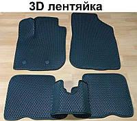 Водо- и грязезащитные коврики на Dacia Duster '09-17 из экологически чистого материала EVA