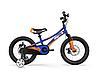 "Велосипед RoyalBaby Chipmunk Explorer 16"""