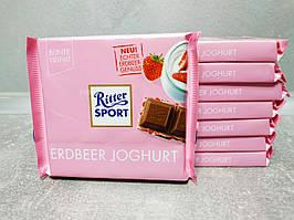 """Шоколад """"Ritter Sport"""" Erdbeer Joghurt с йогуртовой начинкой и кусочками сушенной клубники 100г"""