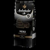 Кофе в зернах Ambassador Nero 1000 г