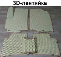 Водо- и грязезащитные коврики на Hyundai Accent (Solaris) '11-14 из экологически чистого материала EVA