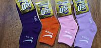 """Детские стрейчевые носки в стиле""""Nike"""" 26-30 и 31-35, фото 1"""