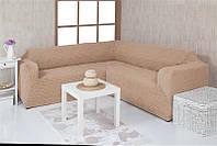 Чехол универсальный на угловой диван без оборки Venera 08-212 (натяжной) Светло-бежевый