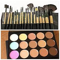 Набор для макияжа корректор 15 цветов + кисти 16 штук в чехле
