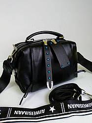 Сумка шкіряна жіноча чорна з кишенями на блискавці