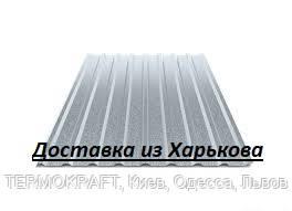 Профнастил ПС-20  цинк 0.35 от производителя
