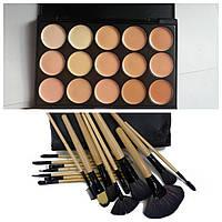Набор для макияжа корректор 15 цветов № 2 + кисти 16 штук в чехле