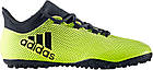 Сороконожки Adidas X Tango 17.3 TF. Оригина Eur 40 (25 см)л, фото 2