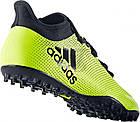 Сороконожки Adidas X Tango 17.3 TF. Оригина Eur 40 (25 см)л, фото 5