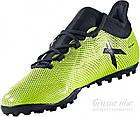 Сороконожки Adidas X Tango 17.3 TF. Оригина Eur 40 (25 см)л, фото 10