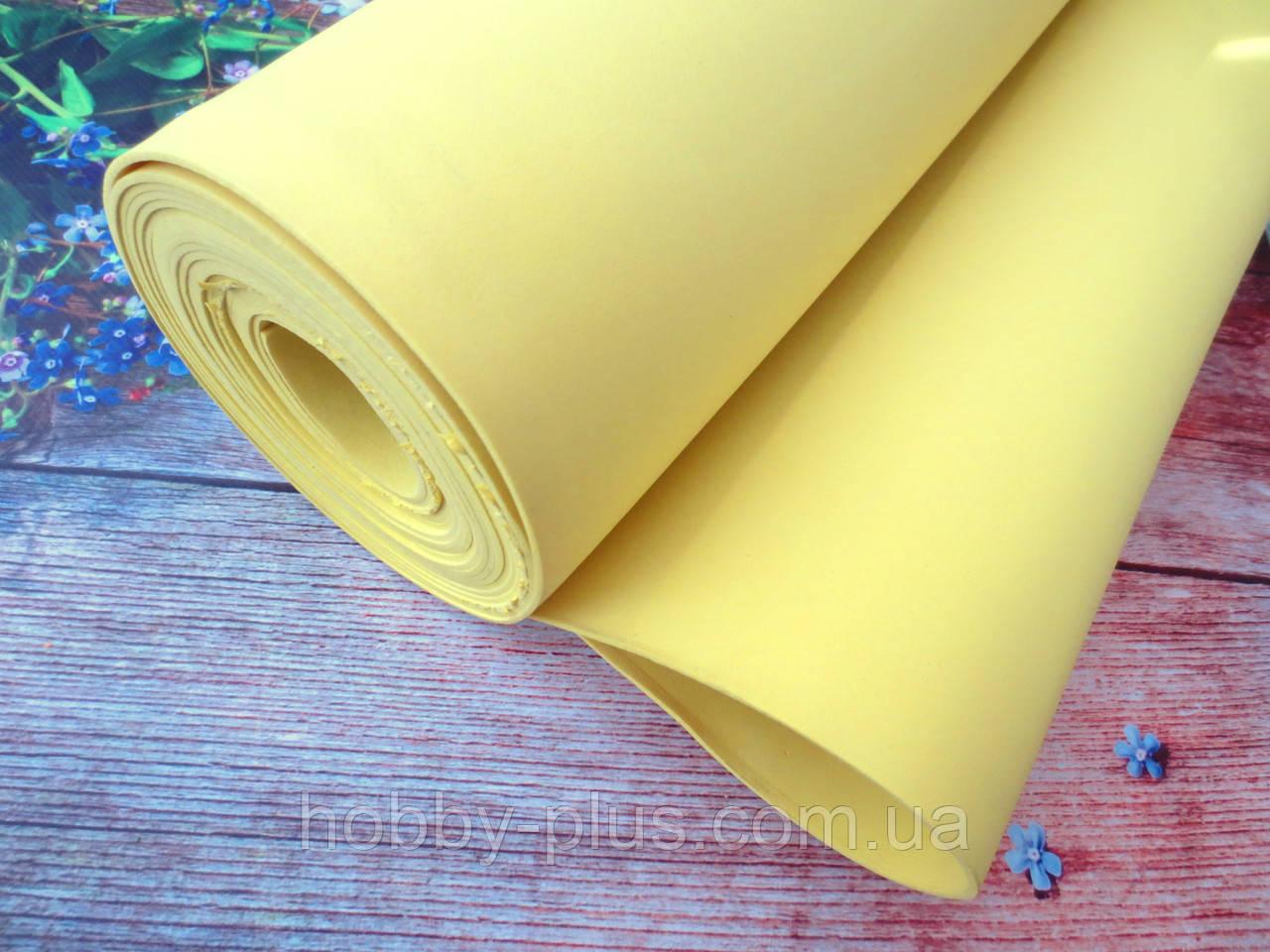 Фоамиран для ростовых цветов, 2 мм, 1х4 м, цвет СВЕТЛО-ЖЕЛТЫЙ