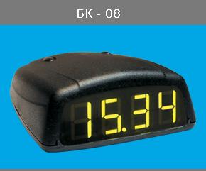 Бортовой компьютер БК-08
