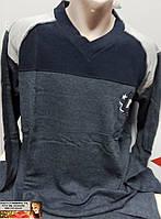 Подростковая пижама для мальчика подростка теплая Турция Вставка на 14, 15, 16, 17, 18 лет
