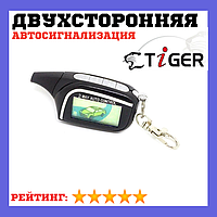 Сигнализация Tiger Escort ES-200 без сирены