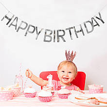 Паперова гірлянда букви Happy Birthday срібло, 2 метра 1616