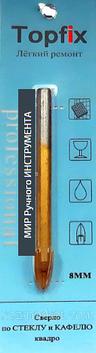 Сверло для плитки и стекла перьевидное титановое 6мм
