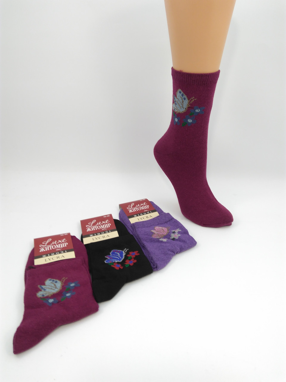"""Женские носки Luxe """"Бабочка-цветок"""""""