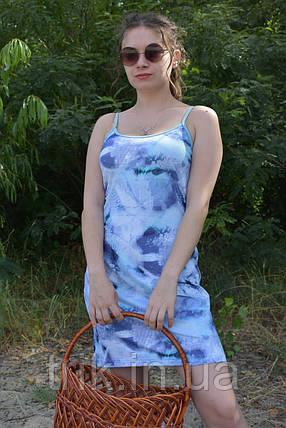 Молодежный сарафан Шарм в синих тонах, фото 2