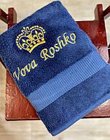 Банное махровое полотенце с именной вышивкой