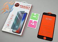 Защитное стекло 11D для Iphone 7 / Iphone 8 черное