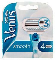 Gillette VENUS сменные кассеты (4 шт.)