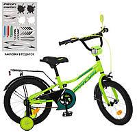 Велосипед детский PROF1 18д. Y18225 Prime салатовый