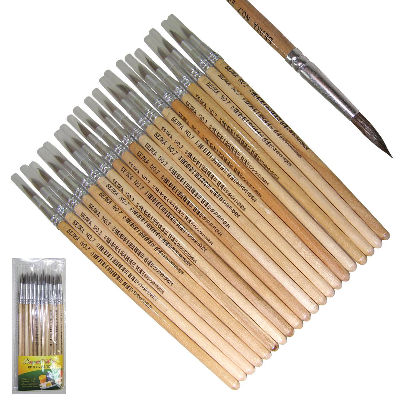 Кисти - 1 размер БЕЛКА №07, RA-7667 , 20 шт., круглая, натуральный ворс, деревянная ручка
