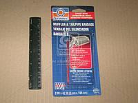 Лента бандаж для ремонта выхлопной системы, 5х106см, PERMATEX, 80331