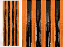 Шторка из фольги для создания фото зоны 1 х2 метрачерно-оранжевая 43033